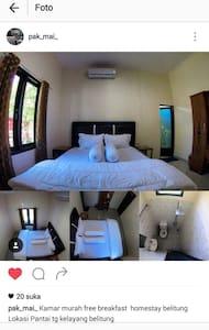 """Homestaybelitung """" pak maie """" - Kabupaten Belitung - Haus"""