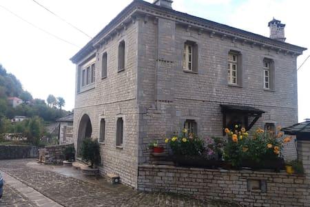 Traditional Zagori Mountain Villa