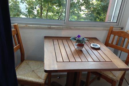 apartement sympa avec vue sur l'ocean - Paço de Arcos - Lägenhet