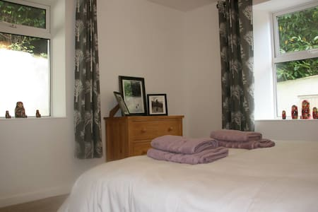 Brideshead. Luxurious retreat with pool. - Pentewan - Appartement