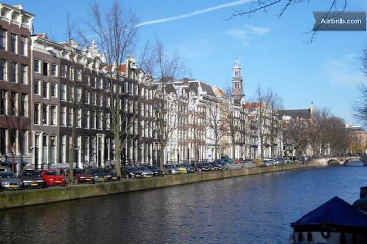 studio in the heart of amsterdam
