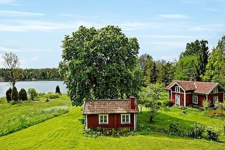Stor sjötomt i roslagen - Stockholms Skargard