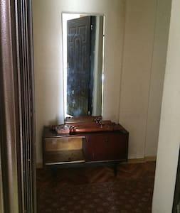Квартира Apart Pitsunda - Bichvinta - Διαμέρισμα