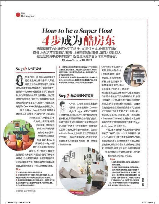 Interview CONDE NAST China Edition April 2015.