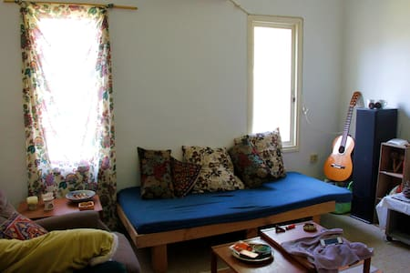 Home Sweet Home in the Kibbutz - Kfar Szold - Flat