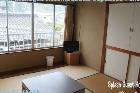 """Splash"" Managed Ocean Room 2p - 勝浦市"