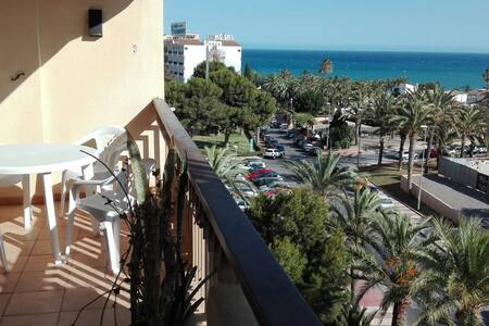 Apartamento en Aguadulce, a 200m de la playa - Appartement
