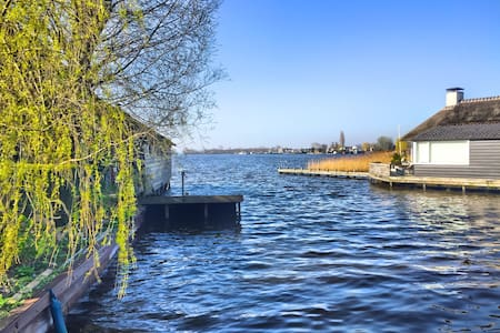 Beautiful waterfront house nearby Amsterdam - Loosdrecht - Huis