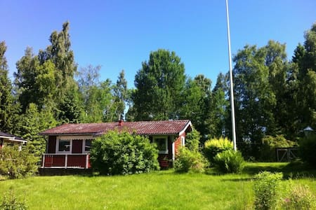 Small, modern and cosy house - Motala NV