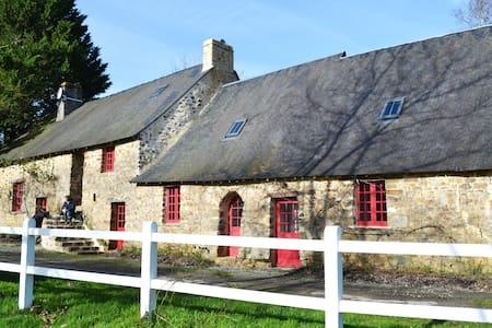La petite maison de la Poupardière - La Baconnière - Dům
