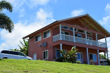 Newly built AMAZING ocean view home - Ninole