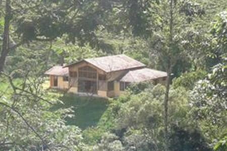 Um paraíso de beleza e paz - Visconde de Mauá - 一軒家