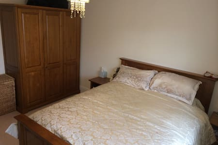 NEW: Large room close to UWE/MoD/Filton Abbeywood - Stoke Gifford