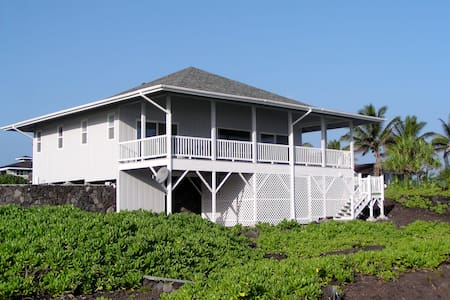 Accessible Oceanfront Beach Home