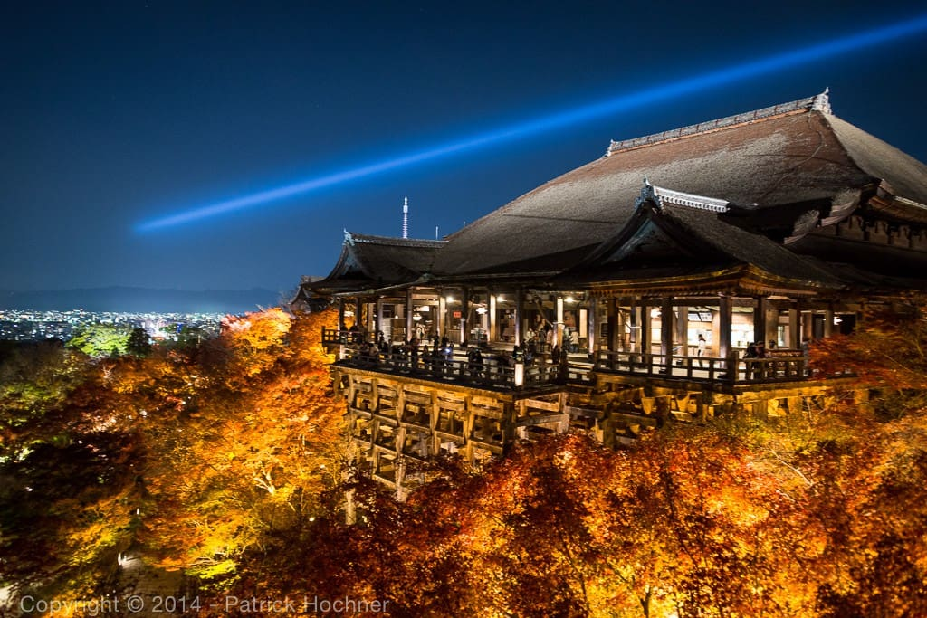 Kiyomizu-Dera Temple, is a mere 10 min away