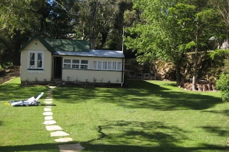 Mountain cottage, spectacular views - Blackheath