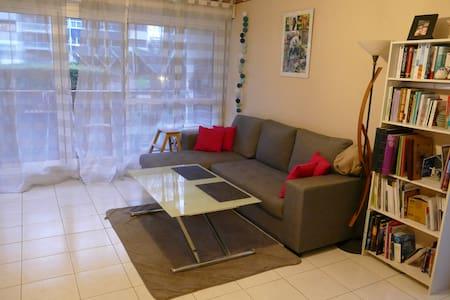 Appartement T2 avec balcon, Vélizy, proche T6 - Vélizy-Villacoublay - Pis