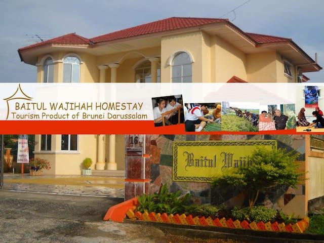Baitul Wajihah Home Stay Program - Bandar Seri Begawan