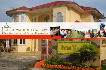 Baitul Wajihah Home Stay Program - Bandar Seri Begawan - Haus