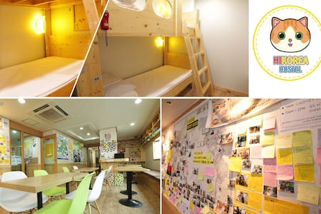 Hi Korea Guest House 6-Mixed Dorm. - Bed & Breakfast