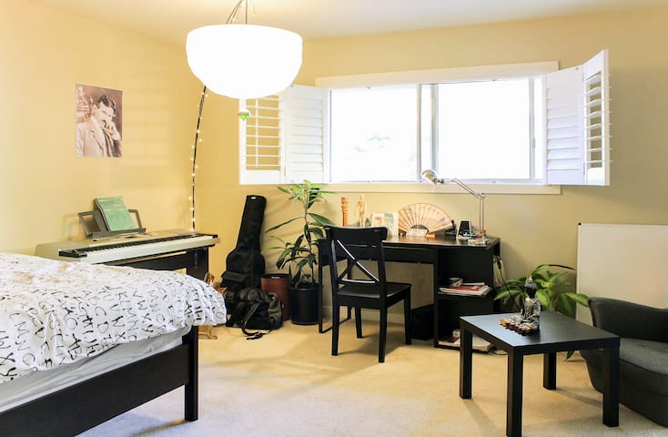 Cozy Private Room near Stanford University - Menlo Park - Apartment