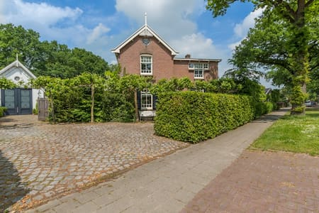 Available: second floor!  - Sleeuwijk - Lakás