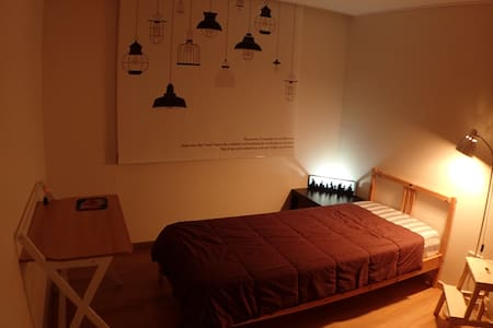 ☆ Private Room for Travelers ☆ - Gyeongsan-si