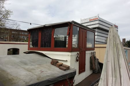 Wheelhouse on Houseboat