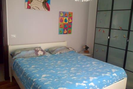 CASA RELAX - Grugliasco - 公寓