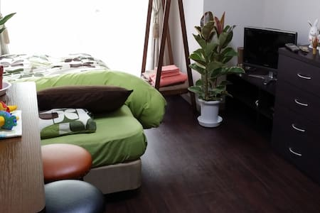Great access - Shinjuku-ku - Appartement