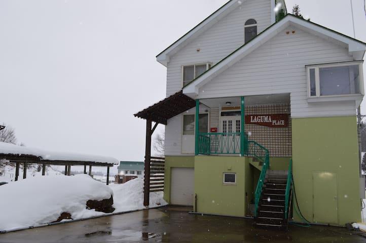 Laguma place entire house - Minamiuonuma - Wohnung