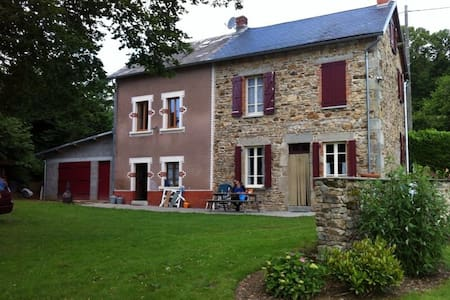 Wonderful countryhouse in Auvergne - Gouttières - Casa