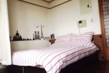 Best location in Taipei - Wenshan District - Apartment