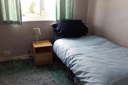 Chelmsford Single Room for 1-2 people - Chelmsford - Lakás