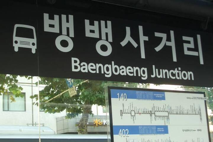 空港バス(6009)の停留所/remusine bus(no.6009) stop