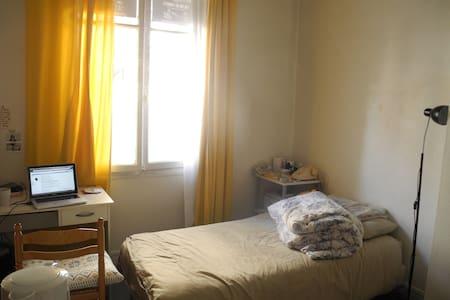 Cute little room for single - Appartamento