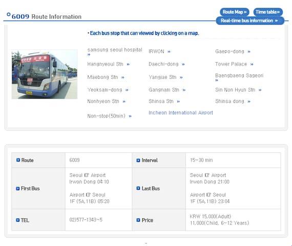 Incheon airport limousene 6009