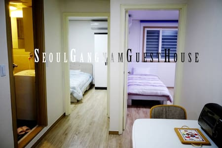 Seoul Gangnam house (Double bed) - Seul