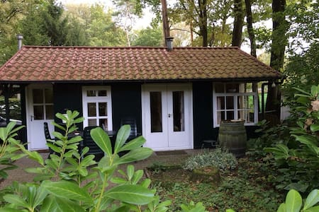 Knus huisje Ootmarsum, Springendal - Nutter - Kisház