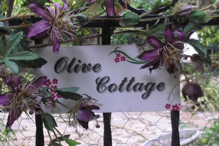 Authentic Stone Country Cottage - Bodrum