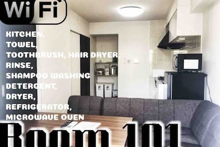 Room No.101 free wifi Naha airport 40min