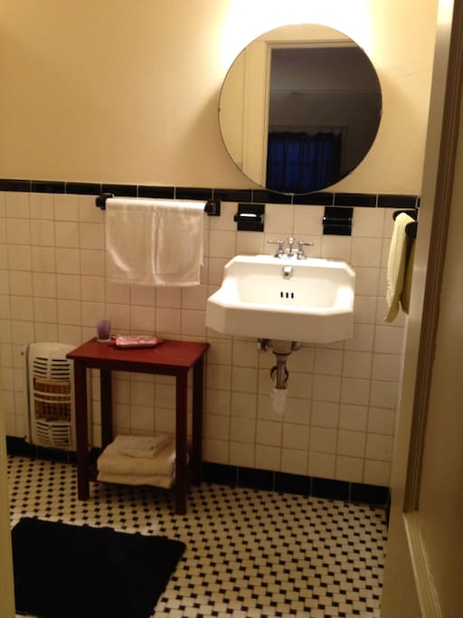 Private bathroom.