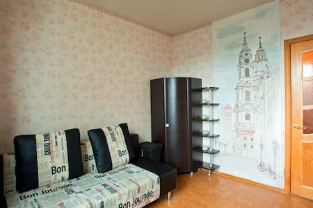 Уютная комната рядом с метро! - Москва - Apartment