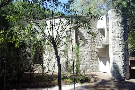 Villa con giardino a Palinuro - Faracchio - วิลล่า