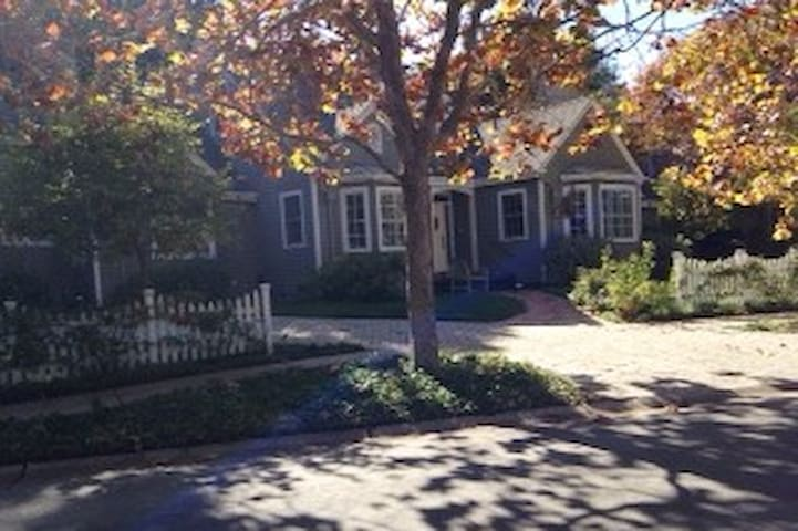 Private guest suite in Menlo Park - Menlo Park - Guesthouse