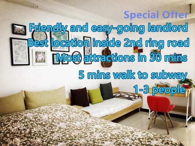 【Robo Home】Homey room in the heart of beijing