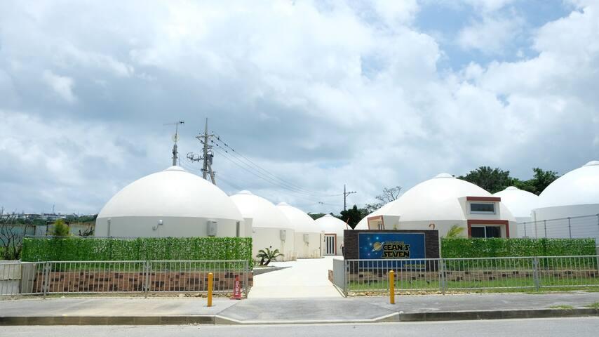 Beautiful/Brand New Ocean Front Dome House- Uranus