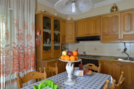 Holiday Home Terra Di Mare - Agrigento