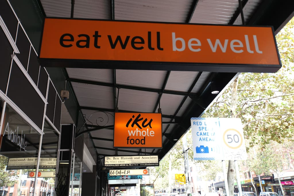 Surrounded by the best eateries in Sydney