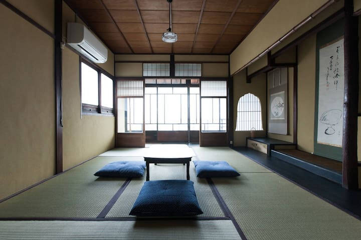 100 yrs Kyoto Home